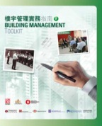 Building Management Toolkit