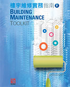 New Building Maintenance Toolkit